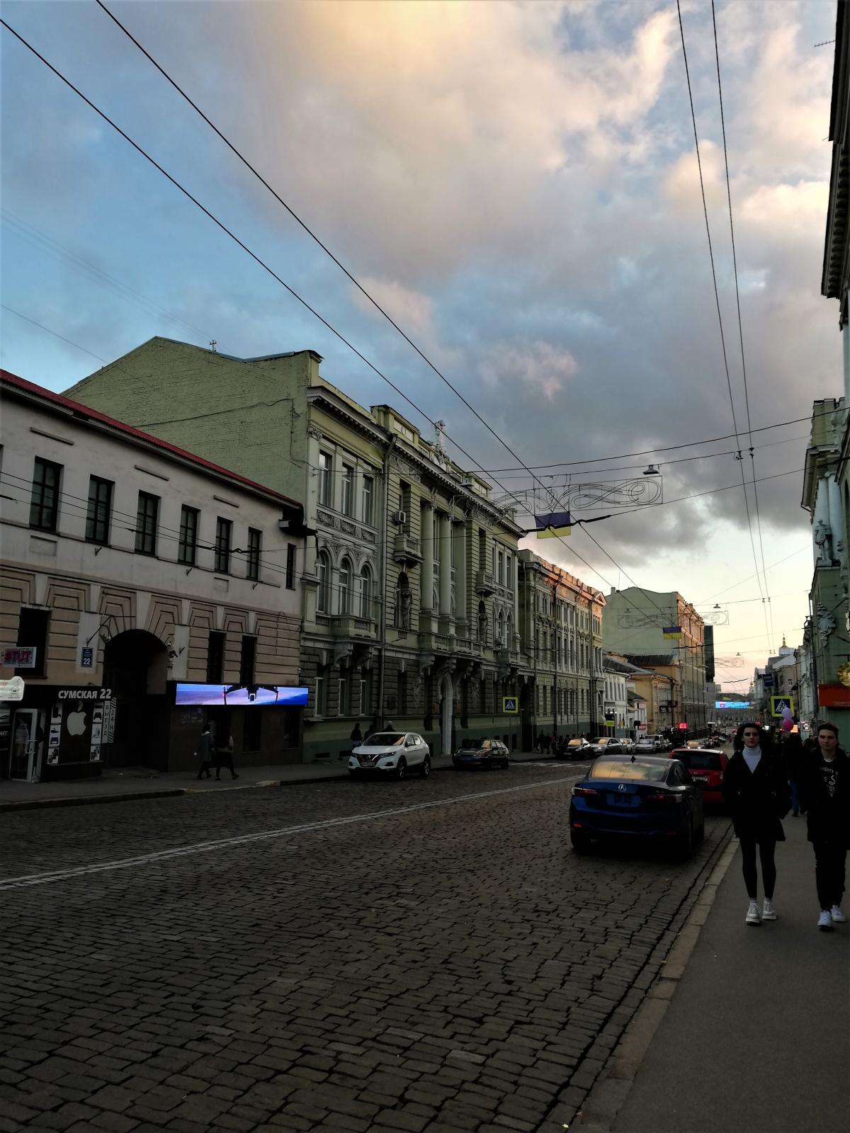 Вулиця Сумська в Харкові / фото Марина Григоренко