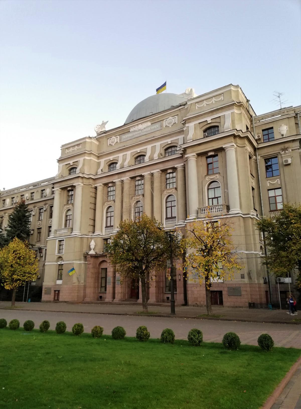 Будівля управління Південної залізниці на Привокзальній площі / фото Марина Григоренко