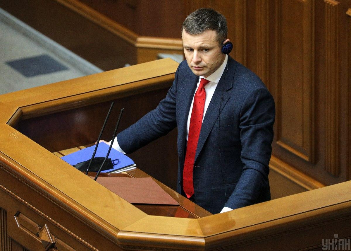 Марченко презентовал в Раде госбюджет-2021 / Фото УНИАН