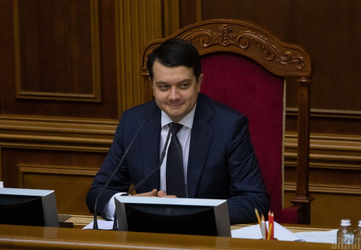 Дмитрий Разумков рассказал о своей отставке / фото УНИАН, Александр Кузьмин