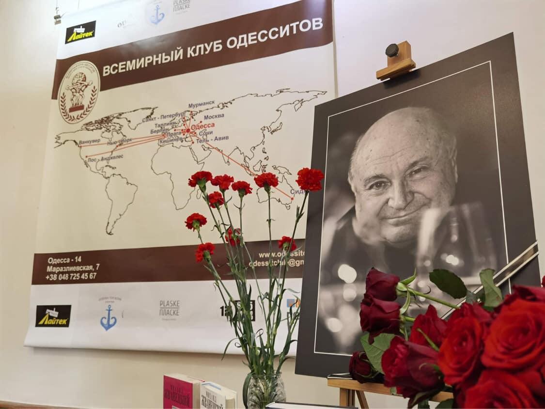 В память о легендарном сатирике во Всемирный клуб одесситов приносят цветы / фото директора по развитию клуба Елены Павловой