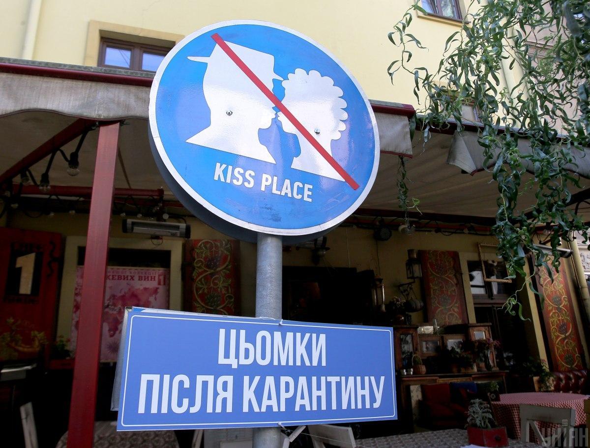 Львів оскаржить у суді введення карантину вихідного дня / фото УНІАН, Олександр Синиця
