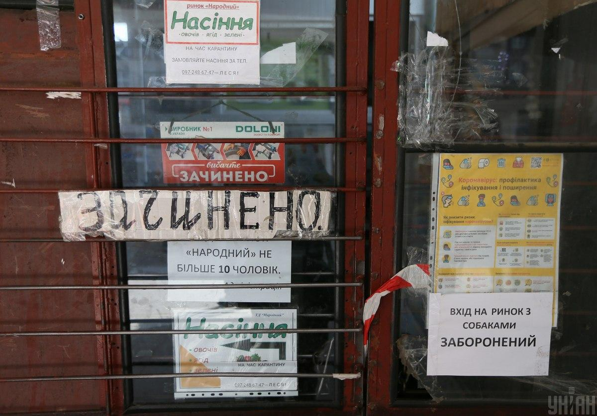 Over 410cafes and restaurants were closed / Photo from UNIAN, by Yevhen Kravs