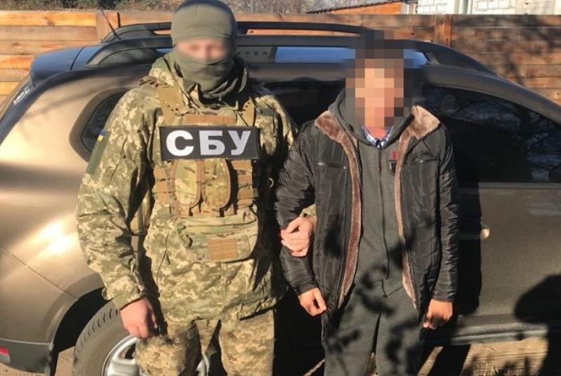 У Дніпрі затримали бойовика / фото ssu.gov.ua