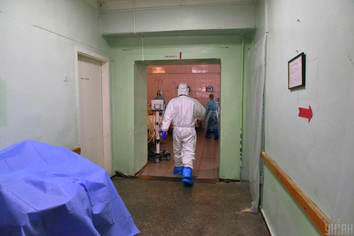 Almost 84% of beds with oxygen occupied by COVID-19 patients in Kyiv / Photo from UNIAN