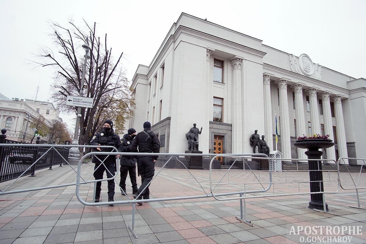 Заминировали Верховную Раду / фото Апостроф