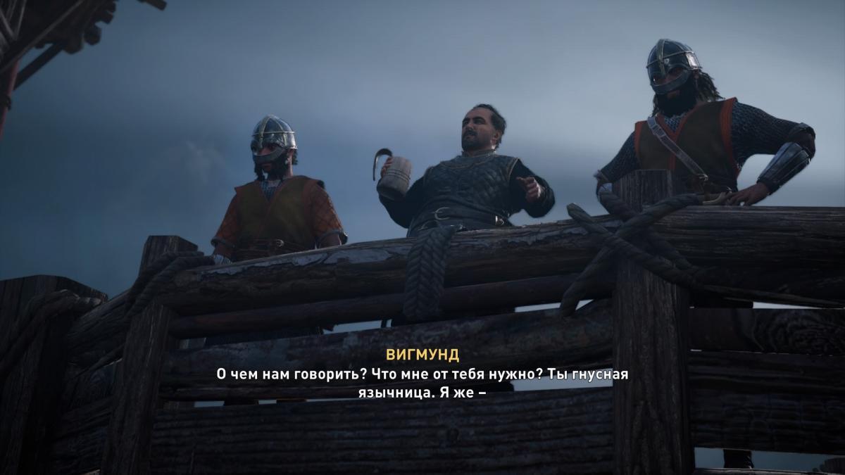 Сюжетные сцены изобилуют ракурсами, как и в The Witcher 3 / скриншот