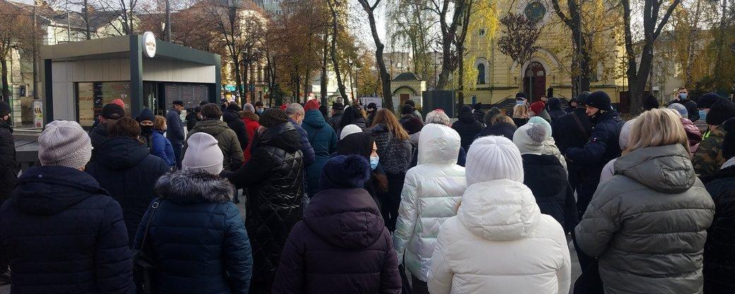 В Ривне предприниматели протестуют против карантина выходного дня / фото suspilne.media