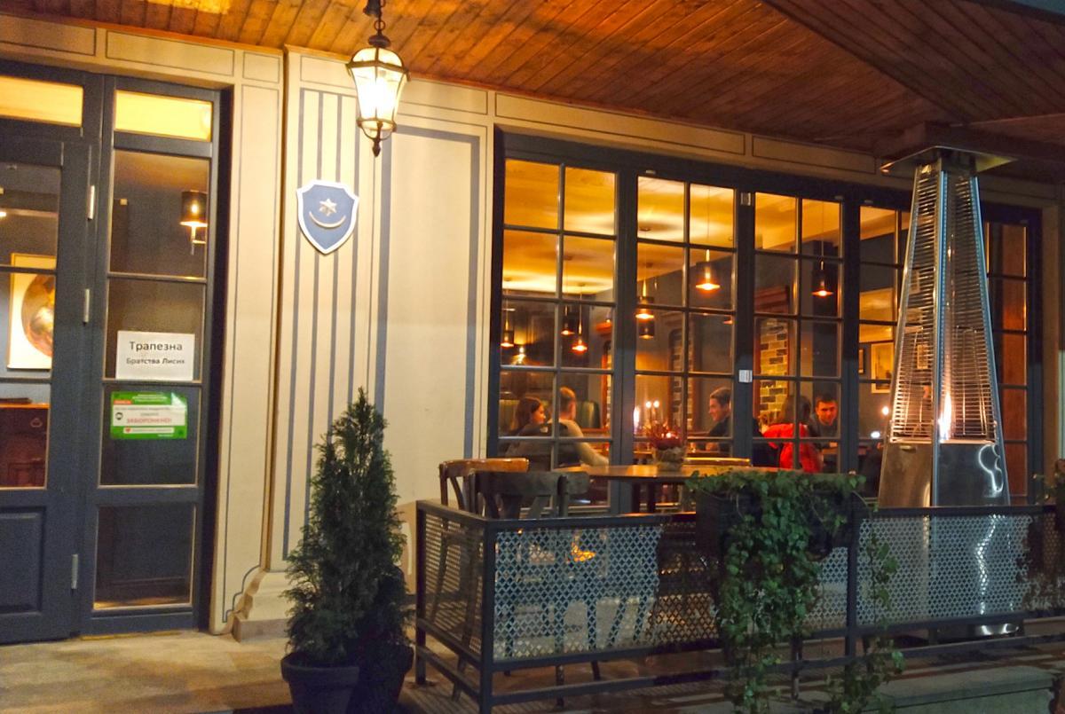 Перейменовані клуб і ресторан працюютьбез обмежень під час карантину / фото Андрій Вацик