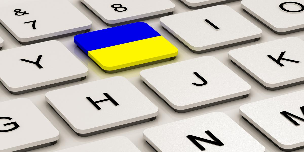 Foreign Ministry approves Ukraine's communication strategy / Photo from ua.depositphotos.com