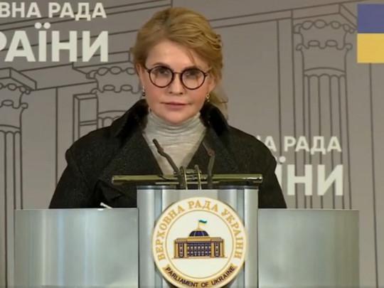 Юлия Тимошенко в новом образе/ Скриншот