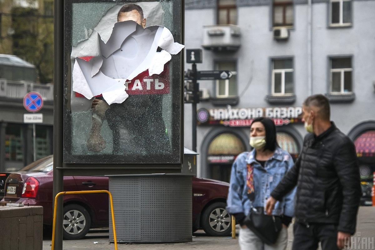 Кличко призвал жестче контролировать передвижение носителей коронавируса / фото Мусиенко Владислав / УНИАН