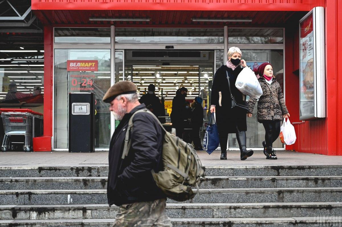 Карантин вихідного дня не показав ефективності / фото УНІАН, В'ячеслав Ратинський