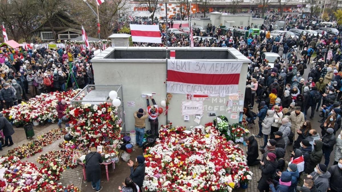 Беременной минчанке дали 25 суток ареста за участие в протесте