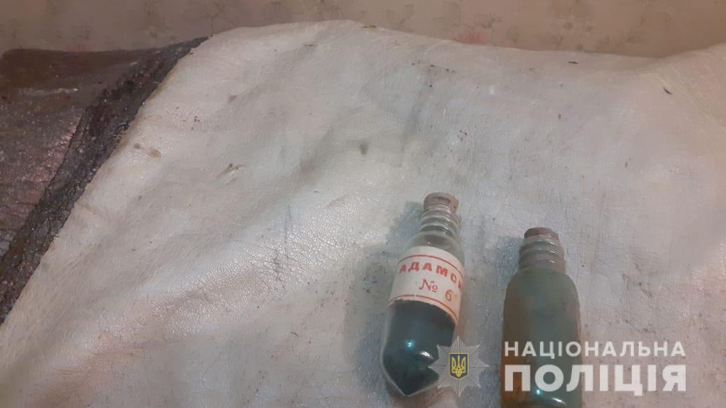 Полиция нашла в харьковской школе боевой яд / Нацполиция