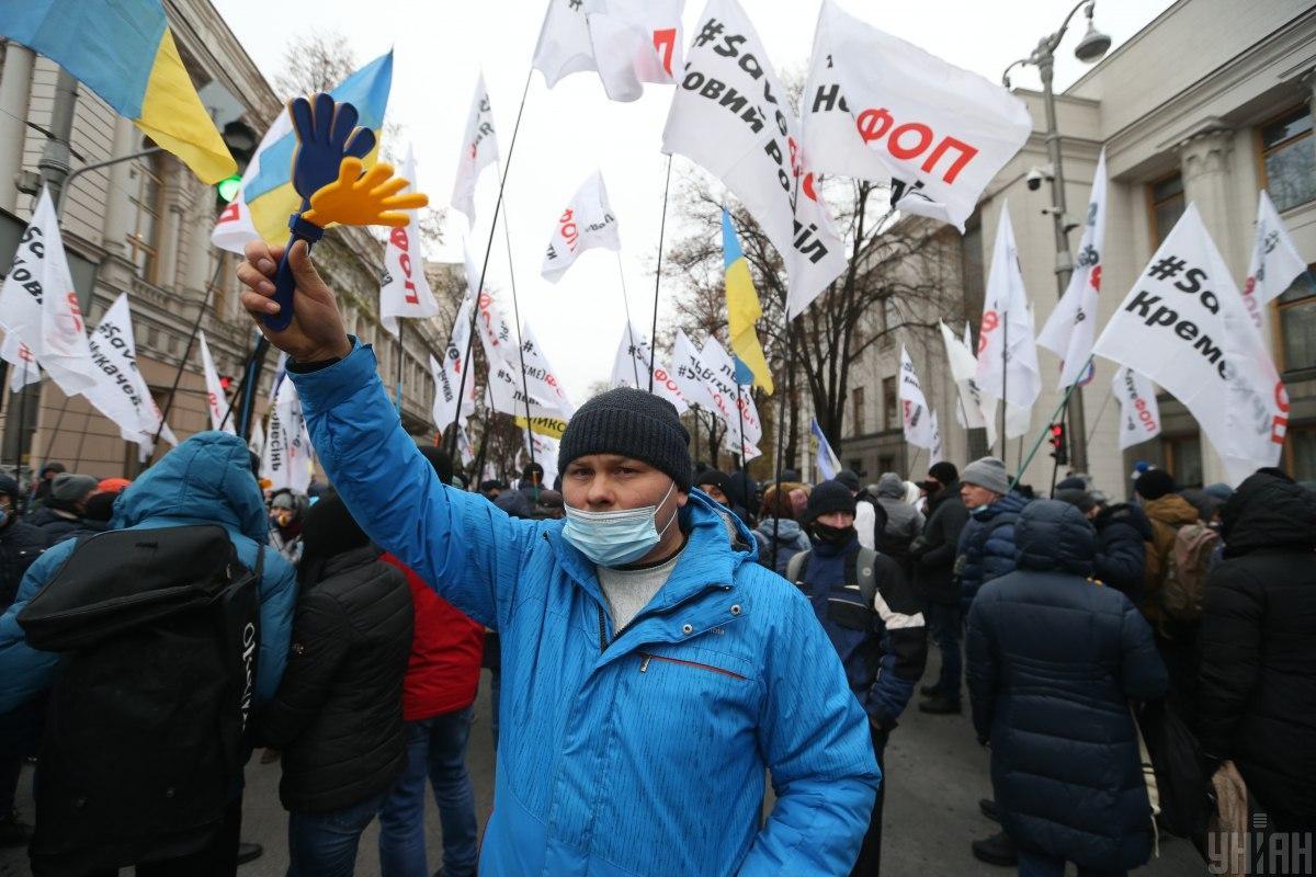 В центре Киева продолжаются протесты ФОПов / фото УНИАН