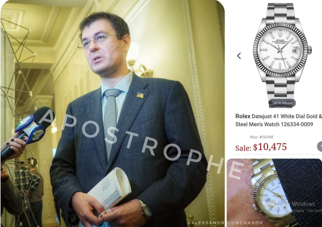 Журналисты заметили на руках Гетманцева роскошные часы / Апостроф
