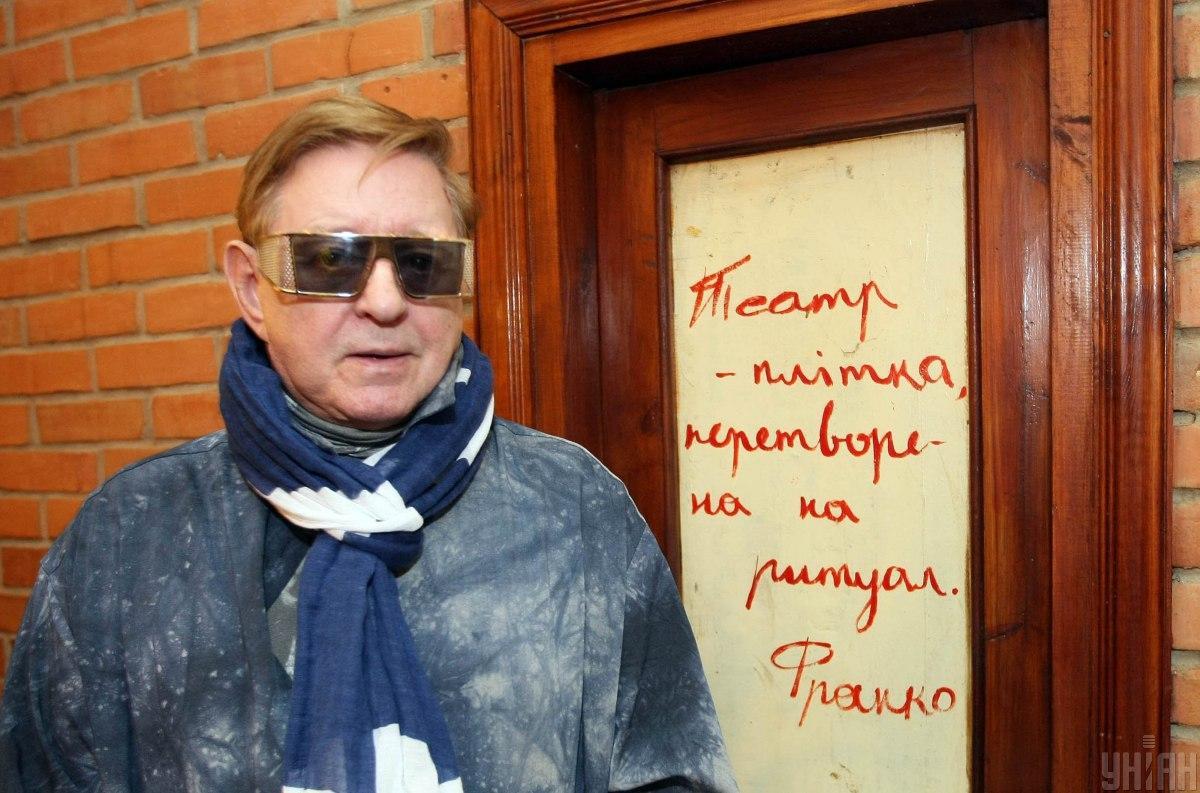 В Москве прощаются с Виктюком \ фото УНИАН