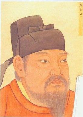 Янь Чжэньцин / фото Википедия