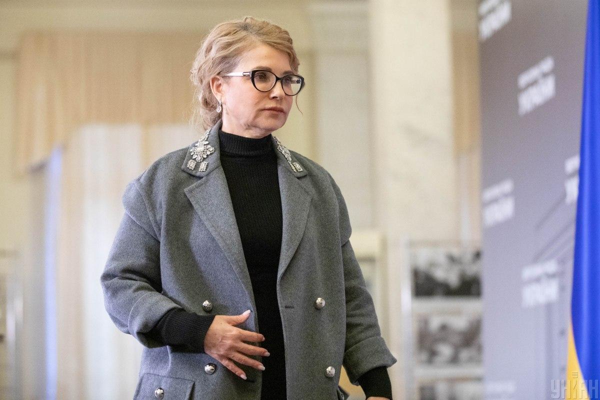 """Тимошенко показала модный """"лук"""" / фото УНИАН"""