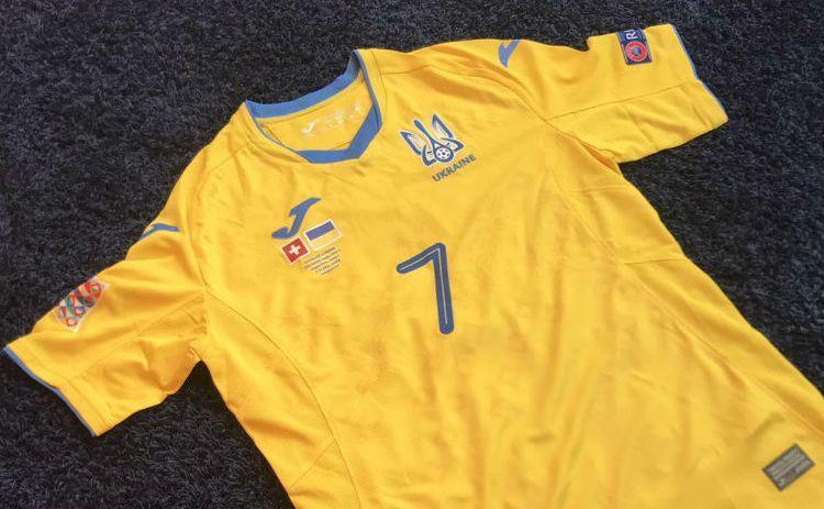 Футболка збірної України на матч зі Швейцарією / фото REUTERS