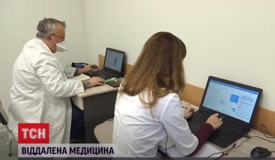 Медицина переходит в онлайн-формат / скриншот