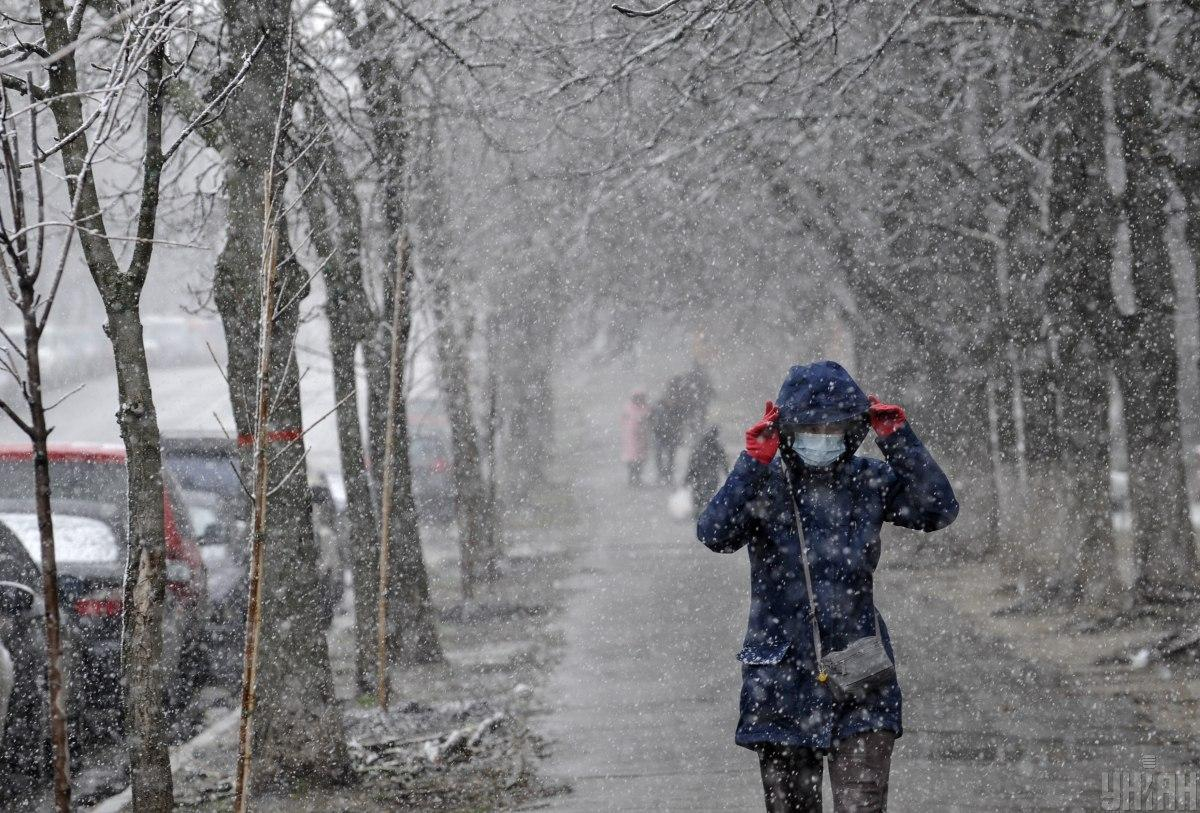 В Украину надвигается циклон / фото УНИАН