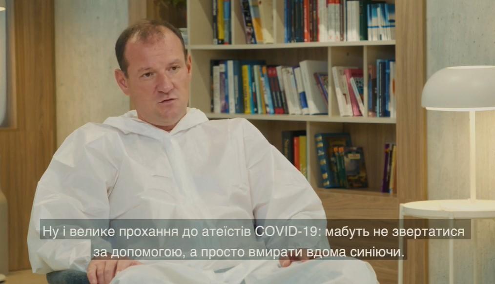 Врач Сергей Дубров обратился к скептически настроенным гражданам / скриншот с видео