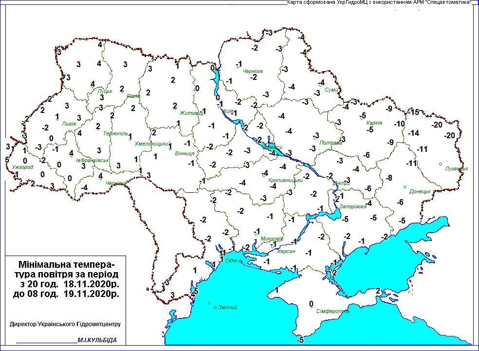 Карта температурных контрастов ночи 18 ноября / Фото Укргидрометцентр