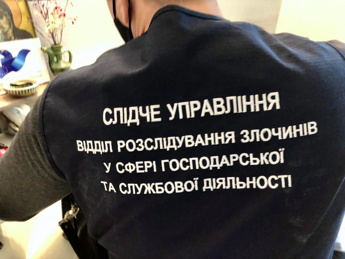Обыски проходят в рамках досудебного расследования по уголовному производству/ фото Национальный музей Революции достоинства