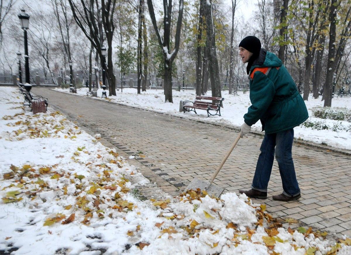 У Києві за календарними строками вже настала зима / фото УНІАН