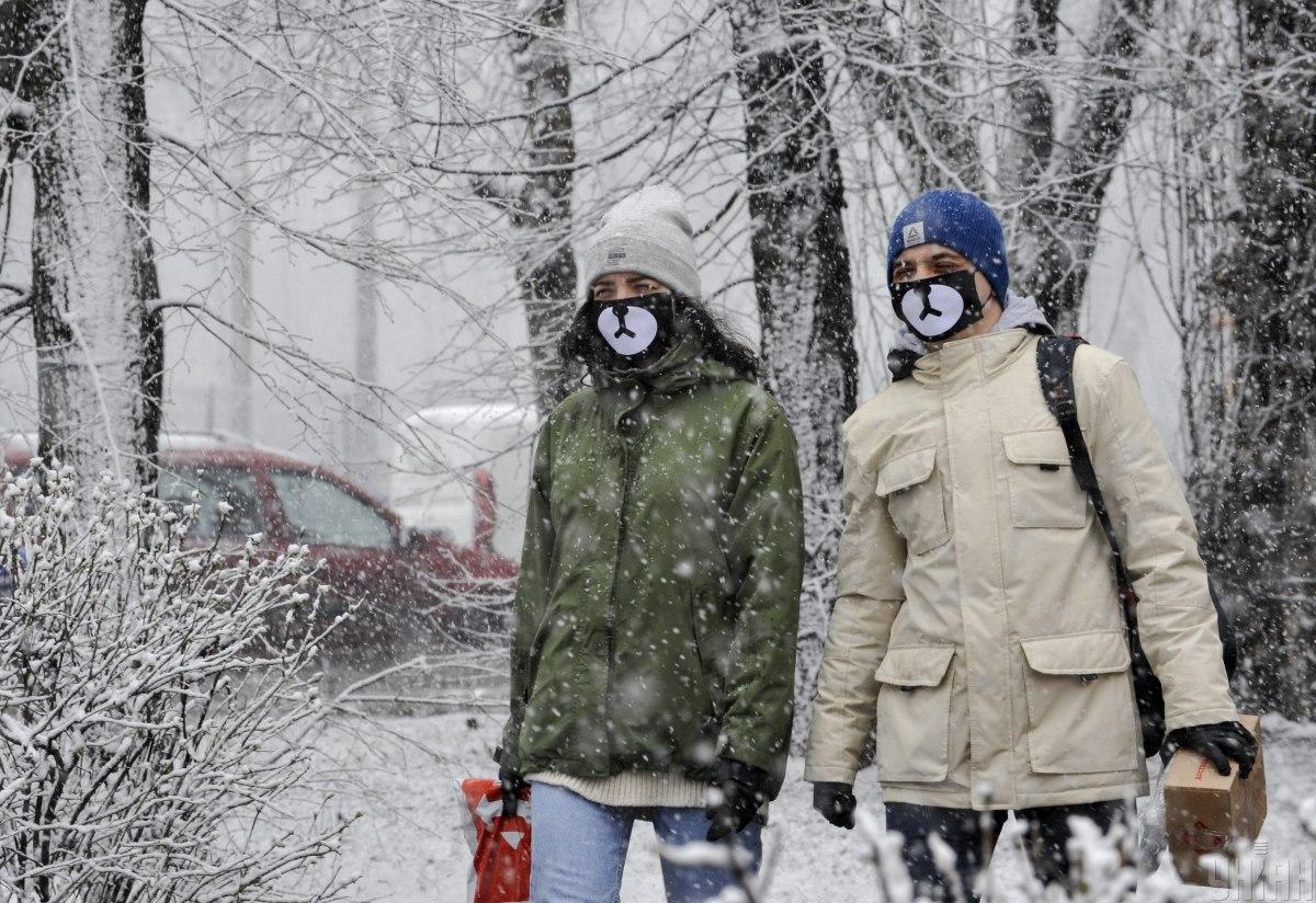 В Украине может пойти снег с дождем / фото УНИАН
