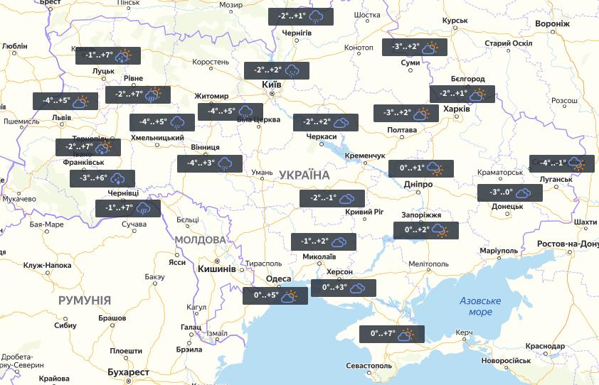 Погода в Украине на 20 ноября / фото УНИАН