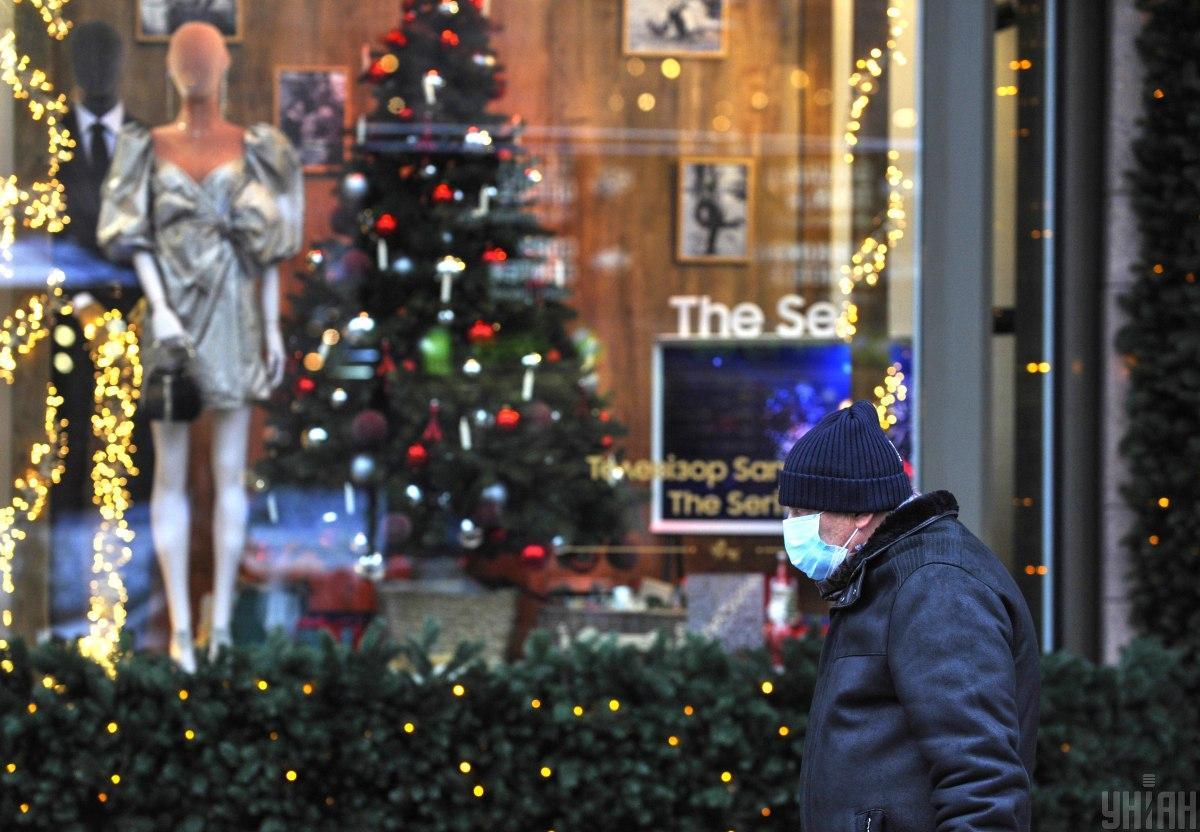 В ВОЗ прокомментировали возможность локдауна на Рождество / Фото УНИАН, Сергей  Чузавков