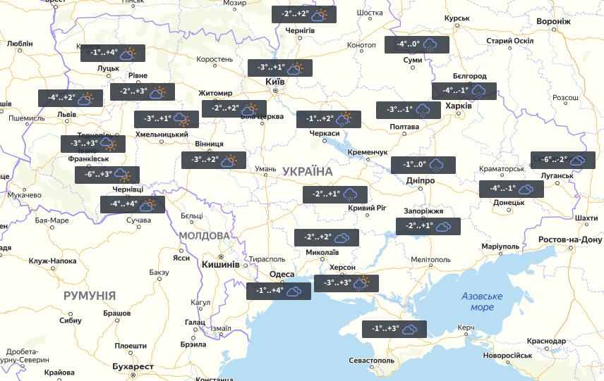 Погода в Украине 21 ноября / фото УНИАН