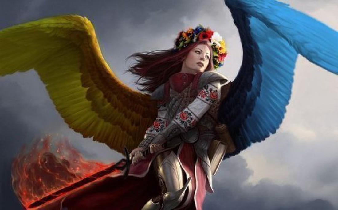 День достоинства и свободы картинки / фото pinterest.com