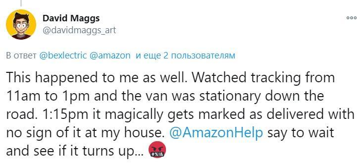 Клієнт отримав повідомлення про доставку, але саму посилку так і не отримав / twitter.com/davidmaggs_art