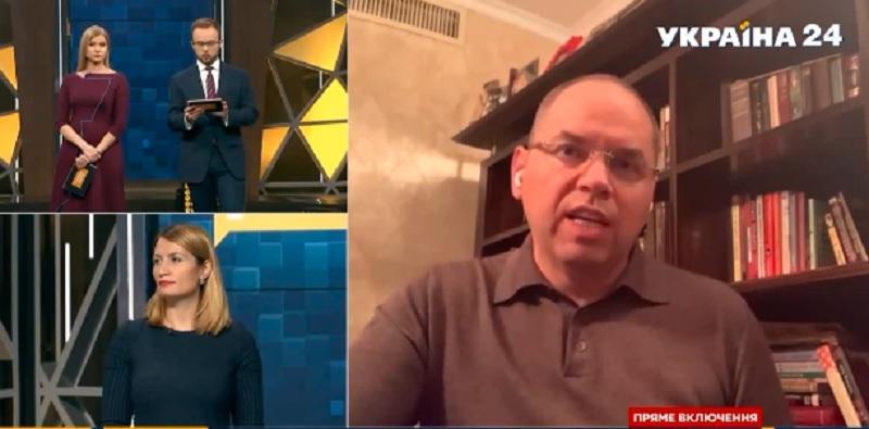 Скандал в прямому ефірі - Степанов емоційно відреагував на прохання подати у відставку / Скріншот