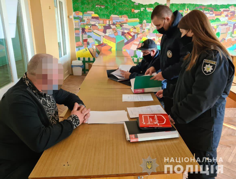 У поліції розповіли про інцидент на одній з дільниць у Львові / фото npu.gov.ua