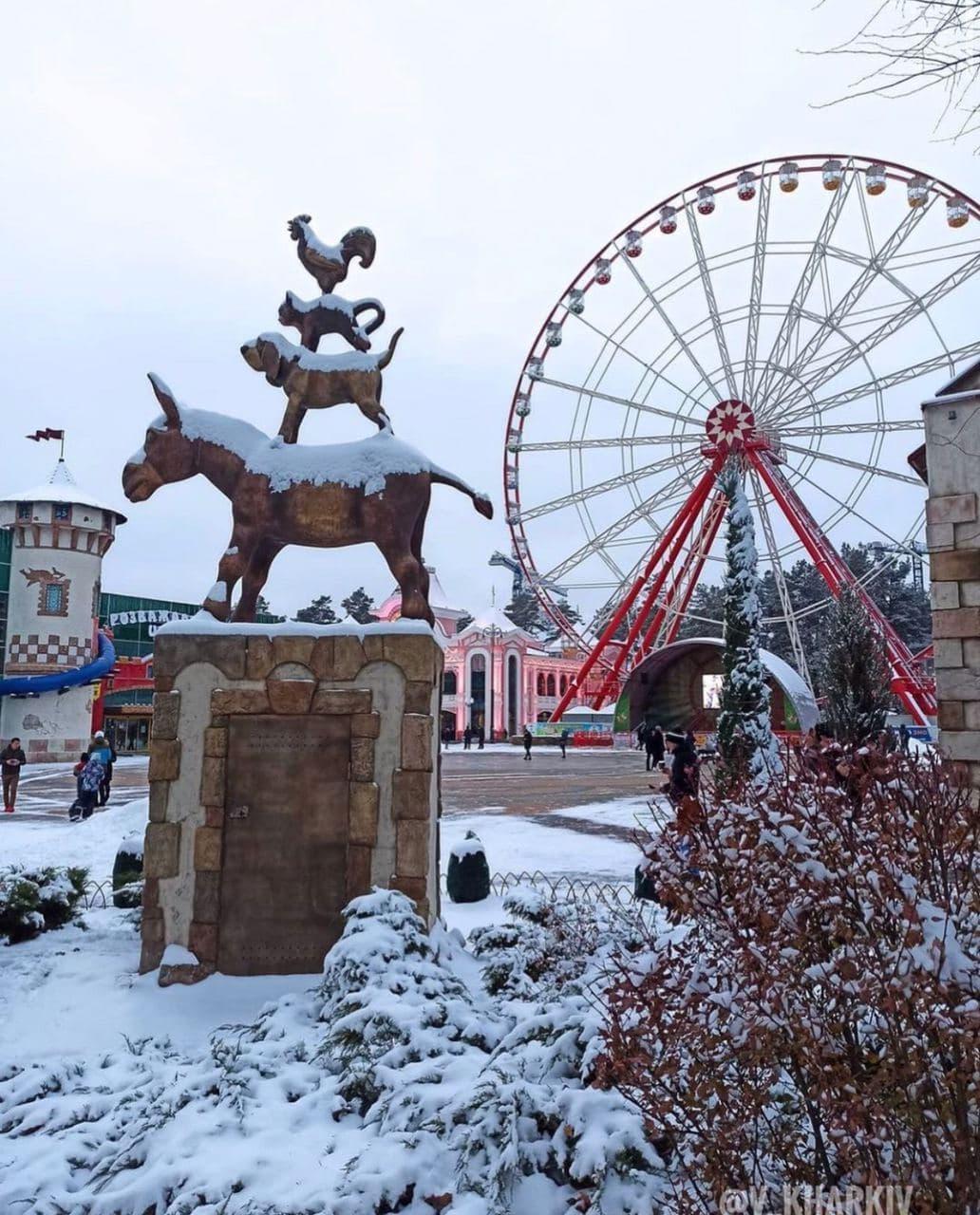 14 февраля в Харькове / фото соцсети