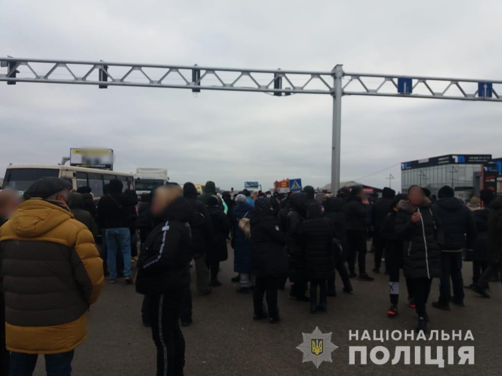 """Протестувальники звинуватили владу в """"подвійних стандартах"""" / фото ГУ Нацполіції в Одеській області"""