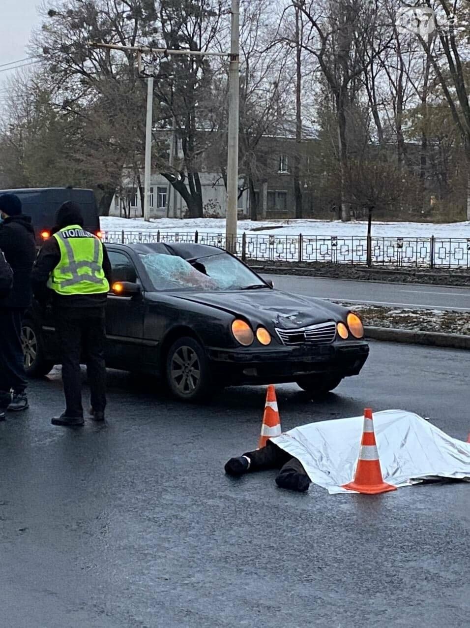 Чоловік загинув на місці ДТП / фото 057.ua