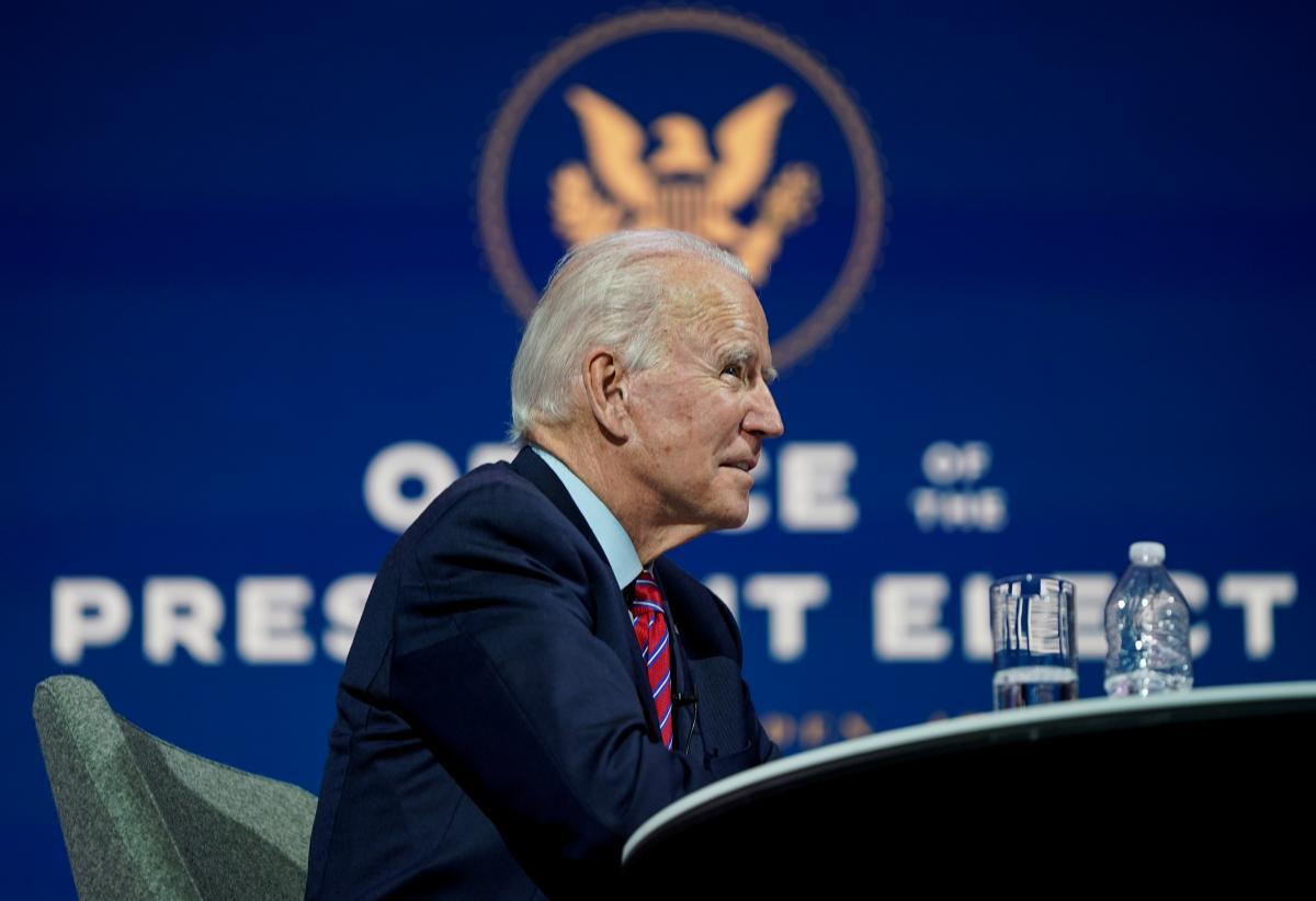 Інавгурація Байдена - Facebook заморозив можливість створювати події біля Білого дому / фото REUTERS