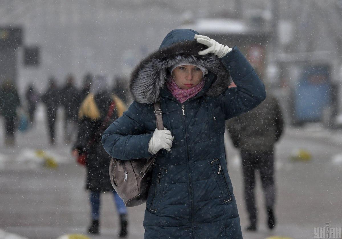 В восточных областях ожидается дождь со снегом / фото УНИАН