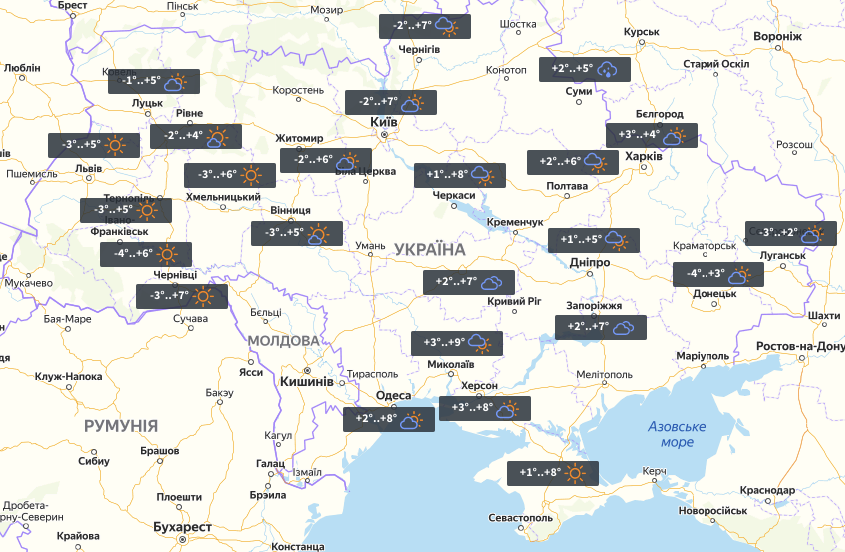 Погода в Украине на 26 ноября / фото УНИАН