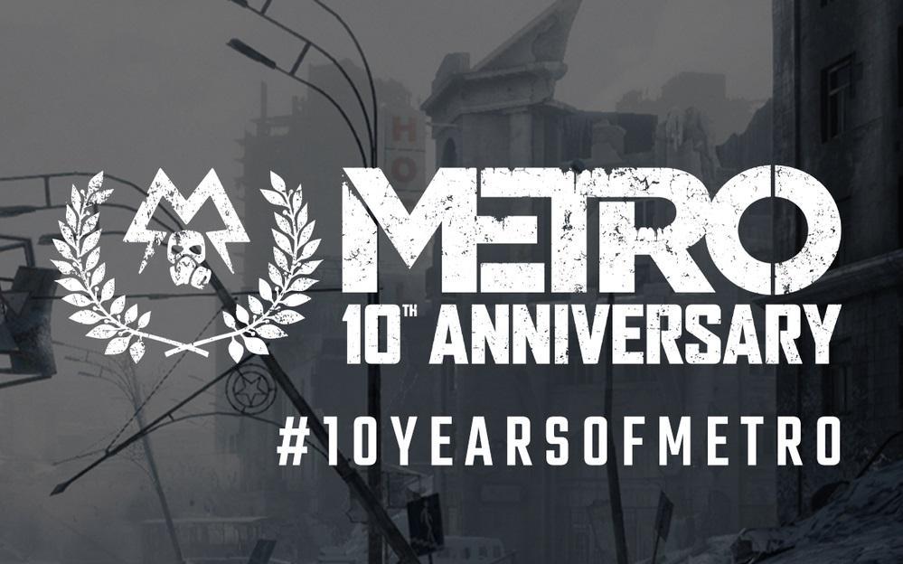 Metro 2033 вийшла в 2010 році / фото 4a-games.com