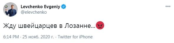 twitter.com/elevchenko