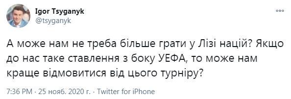 twitter.com/tsyganyk