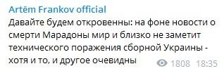 Telegram/Artem Frankov official