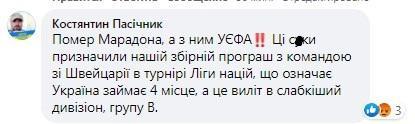 facebook.com/UNIAN.net